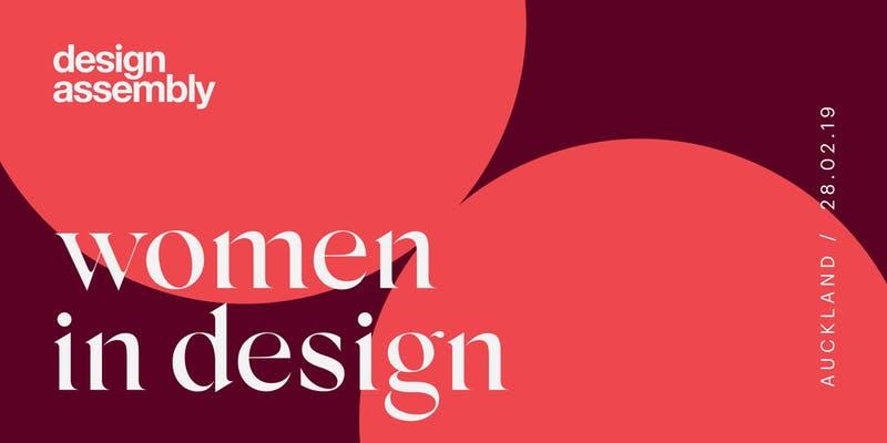 Women in Design Evening